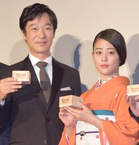 映画『DESTINY 鎌倉ものがたり』初日舞台あいさつに出席した(左から)堺雅人、高畑充希 (C)ORICON NewS inc.