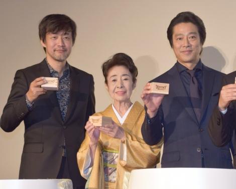 映画『DESTINY 鎌倉ものがたり』初日舞台あいさつに出席した(左から)山崎貴監督、中村玉緒、堤真一