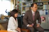 フジテレビ系連続ドラマ『民衆の敵〜世の中、おかしくないですか!?〜』に出演する前田敦子と斎藤司(C)フジテレビ