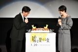 豪華な誕生日ケーキが登場(C)2018「嘘を愛する女」製作委員会