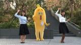 『全力!DANCE ストーリー』番組ホームページに動画を公開(C)テレビ東京