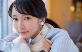 2017ブレイク女優 吉岡里帆が首位