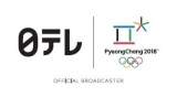 嵐・櫻井翔がピョンチャンオリンピックのキャスターに就任 (C)日本テレビ