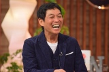 明石家さんま(C)NHK