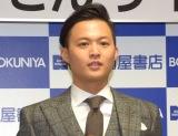 報道陣に逆質問した花田優一=『生粋』と『夢でなく、使命で生きる。』の発売記念サイン会 (C)ORICON NewS inc.