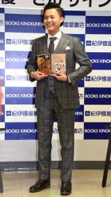 『生粋』と『夢でなく、使命で生きる。』の発売記念サイン会を開催した花田優一 (C)ORICON NewS inc.
