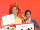 太田プロライブ『月笑』の年間王者に輝いたアイデンティティ (C)ORICON NewS inc.