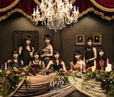 HKT48初アルバムタイトルは『092』(写真は通常盤TYPE A)