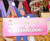 優勝賞金の1000万円と日本テレビのレギュラー番組に合計視聴率100%出られる権利を獲得した (C)ORICON NewS inc.