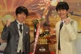 日本テレビ系正月特番「歌唱王」収録後代表質問に出席したウッチャンナンチャン (C)ORICON NewS inc.