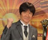 日本テレビ系正月特番「歌唱王」収録後代表質問に出席した内村光良(C)ORICON NewS inc.