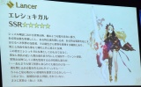 公開された新サーヴァントのエレシュキガル=『FGO秋葉原祭り2017』ゲストトークステージ (C)ORICON NewS inc.