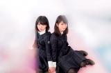 『別冊カドカワDirecT 07』に登場するけやき坂46(左から)渡邉美穂、小坂菜緒  (C)KADOKAWA