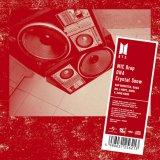 BTS(防弾少年団)の日本8枚目のシングル「MIC Drop/DNA/Crystal Snow」(6日発売)