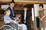 12月17日放送、テレビ朝日系日曜ワイド『電卓刑事』(C)テレビ朝日