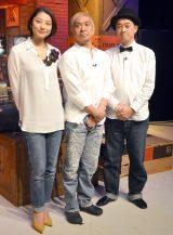 『クレイジージャーニー正月SP』収録後の囲み取材に出席した(左から)小池栄子、松本人志、設楽統 (C)ORICON NewS inc.