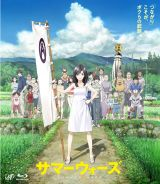 『サマーウォーズ』 (C)2009 SUMMERWARS FILM PARTNERS