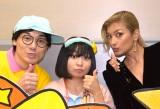 (左から)にゃんこスター(スーパー3助、アンゴラ村長)とローラ (C)ORICON NewS inc.