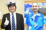 TBS『監獄のお姫さま』に出演するスリムクラブ(左から)真栄田賢、内間政成 (C)TBS