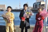 『今からあなたを脅迫します』がオールアップ(左から)三宅弘城、ディーン・フジオカ、島崎遥香(C)日本テレビ