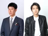 MCの小籔千豊(左)、サブMCの磯村勇斗(右)