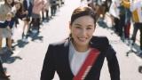 「ENEOS エネルギーソング リレー」篇に出演した吉田羊