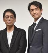 映画『グッバイエレジー』の完成披露試写会に出席した(左から)大杉漣、吉田栄作 (C)ORICON NewS inc.