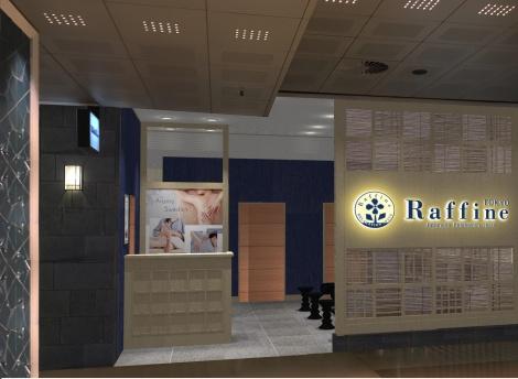 リラクゼーションスペース「ラフィネ」がオーストラリアに初出店