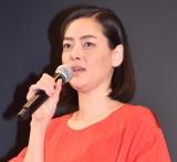 映画『羊の木』完成披露試写会に出席した市川実日子 (C)ORICON NewS inc.