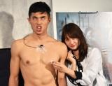 映画『フラットライナーズ』のイベントに出席した(左から)小島よしお、永尾まりや (C)ORICON NewS inc.
