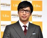 映画『キングスマン:ゴールデン・サークル』スパイミッションイベントに出席したチュートリアル・徳井義実 (C)ORICON NewS inc.