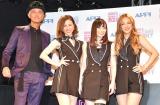 (左から)マーク・パンサー、MAXのNANA、MINA、LINA (C)ORICON NewS inc.