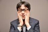 新しい地図MOVIE『クソ野郎と美しき世界』で香取慎吾出演パートの監督・脚本を手がける山内ケンジ