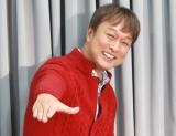 """太川陽介""""不倫疑惑""""の妻に一喝 (17年12月14日)"""
