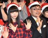 (左から)NGT48・荻野由佳、イジリー岡田(C)ORICON NewS inc.