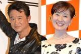 船越側、松居との調停離婚が成立 (17年12月14日)
