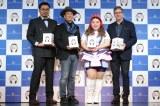 英会話レッスン教材『ENGLISH JUKEBOX』の発表会に出席した渡辺直美