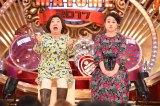 21日放送のTBS系『ネプ&ローラの爆笑まとめ!2017』でピンクの電話がコント (C)TBS