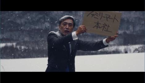 ファミリーマート代表取締役社長の澤田貴司氏も出演