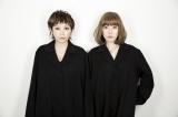 体調不良でライブ欠席を発表したPUFFY・大貫亜美(右)