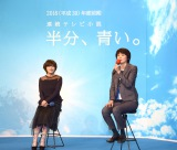 2018春NHK朝ドラ『半分、青い。』に決定 脚本は北川悦吏子氏(左) (C)ORICON NewS inc.