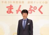 平成30年度後期連続テレビ小説『まんぷく』の脚本を担当する福田靖氏 (C)NHK