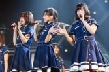 けやき坂46全国ツアー千秋楽『ひらがな全国ツアー2017 FINAL!』の模様