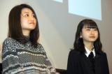(左から)池田千尋監督、松岡はな=『東映 presents HKT48×48人の映画監督たち』特別試写会の模様 (C)ORICON NewS inc.