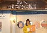 ヒロインの少女ルネの声を担当している花澤香菜(C)ORICON NewS inc.