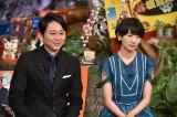 日本テレビ系『TOKIO嵐』の『嵐にしやがれ元日スペシャル』に参加する有吉弘行と波瑠 (C)日本テレビ