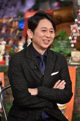 日本テレビ系『TOKIO嵐』の『嵐にしやがれ元日スペシャル』に参加する有吉弘行(C)日本テレビ