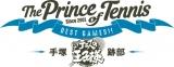 新作OVA『テニスの王子様 BEST GAMES!!』の制作が決定。第1戦目は関東大会1回戦、青学対氷帝シングルス1「手塚vs跡部」2018年、劇場でイベント上映(C)許斐剛/集英社・NAS・新テニスの王子様プロジェクト