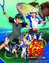 劇場版プロジェクト第1弾『劇場版テニスの王子様 二人のサムライ The First Game』応援上映決定(C)許斐剛/集英社・NAS・新テニスの王子様プロジェクト