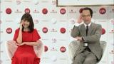 『第68回NHK紅白歌合戦』司会の二宮和也、有村架純(左)が『LIFE!』に出演。内村光良ふんするNHKのゼネラル・エグゼクティブ・プレミアム・マーベラス・ディレクターの三津谷寛治(左)と共演 (C)NHK